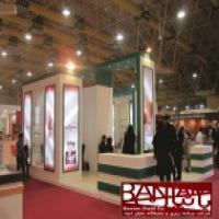 برگزاری نمایشگاه ، همایش ، سمینار و...قزوین