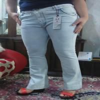 خرید اینترنتی شلوار جین زنانه یخی