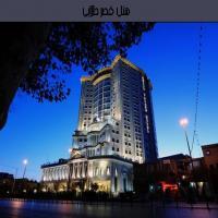 پاورپوینت نمونه تطبیقی هتل قصر طلایی