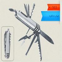 ابزار 11 کاره