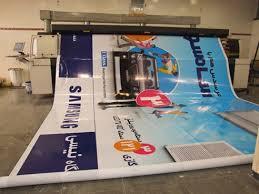 چاپ بنر بوشهر