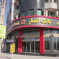 تابلو چلنیوم بوشهر