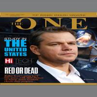 تبلیغ در مجله انگلیسی THE ONE