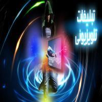 تبلیغات در رادیو مرکز کرمان ثانیه ای 8500 تومان