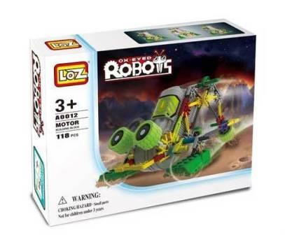 ربات ساختنی مدل هوپر
