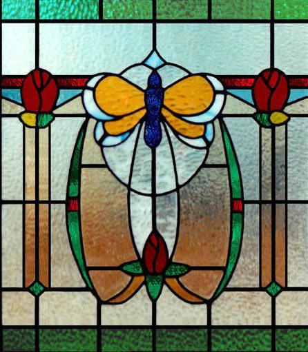 بانک اطلاعات فروشندگان شیشه و آیینه کشور