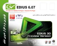 Edius 6.07 Edition