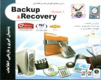 Backup & Recovery 2013