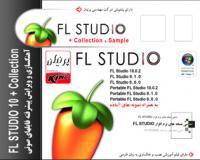 FL Studio Collection