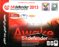 Antivirus , Internet Security Bitdefender 2013