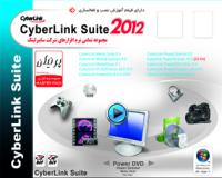 Cyberlink Products Suite 2012
