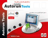 AutoRun & Installer 2012