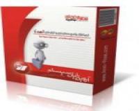 حسابداری آروین رز 2کاربر ویژه فروشگاهها و شرکتهای بزرگ