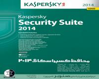 Kaspersky Security Suite 2014