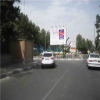 تابلو تبلیغاتی مهرآباد ترمینالهای1و2 به سمت آزادی