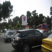 تابلوهای تبلیغاتی مهرآباد در سه راه مسیر خروجی به سمت آزادی