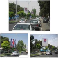 تابلوهای تبلیغاتی مهرآباد مسیرخروجی به سمت آزادی