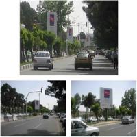 تابلوهای تبلیغاتی مسیرخروجی به سمت بزرگراه های لشکری و ستاری