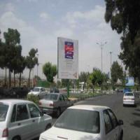 تابلوهای مسیرخروجی به سمت آزادی