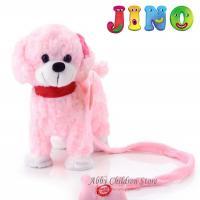 سگ جینو