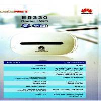 مودم مدل هووای e5330 (سیم کارتی)