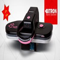 اتو پرس بایترون BITRON مدل BSI-458 SE