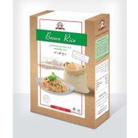 برنج معطر ایرانی ( برنج قهوه ای )