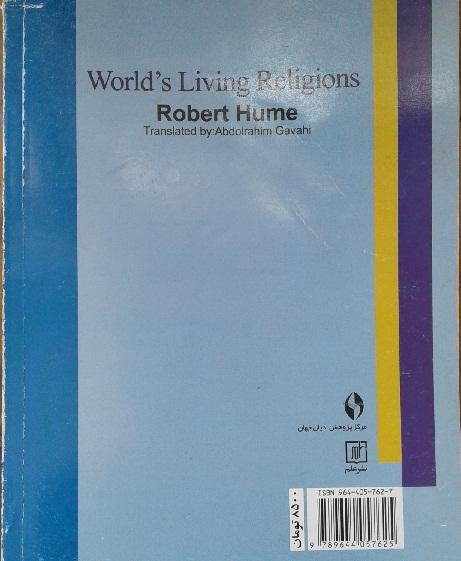 ادیان زنده جهان
