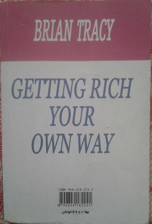 به روش خود ثروتمند شوید