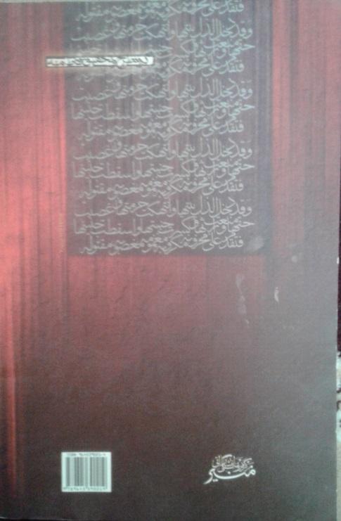دانشنامه شهادت حضرت زهرا (س)