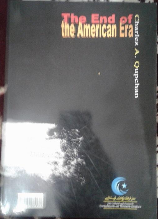 پایان عصر آمریکا