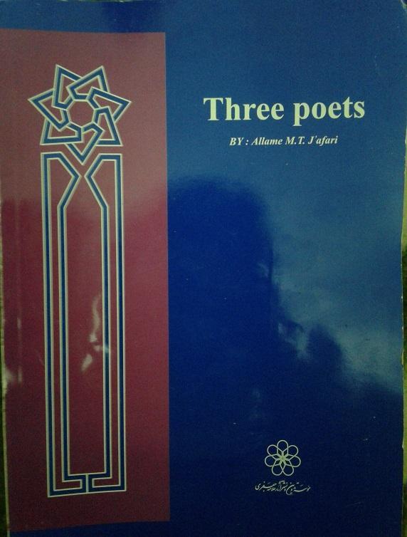 سه شاعر
