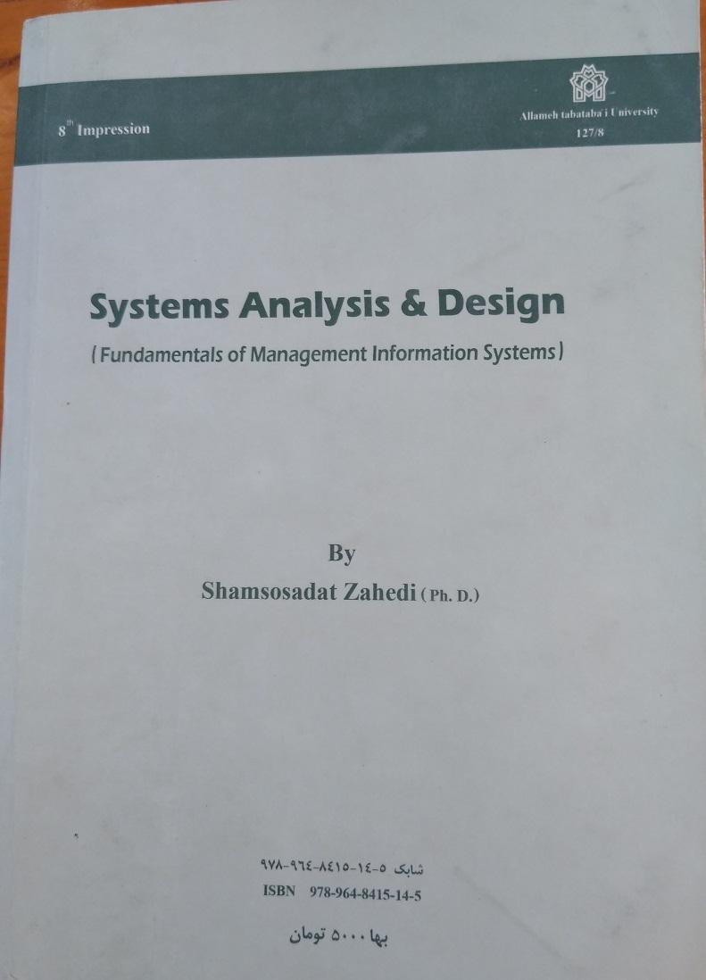 تجزیه و تحلیل و طراحی سیستم ها