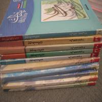 فروش مجله فصلنامه بینات