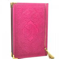 قرآن جلد چرم باکاغذ گلاسه (منگوله دار،جلددرچهار رنگ مختلف)