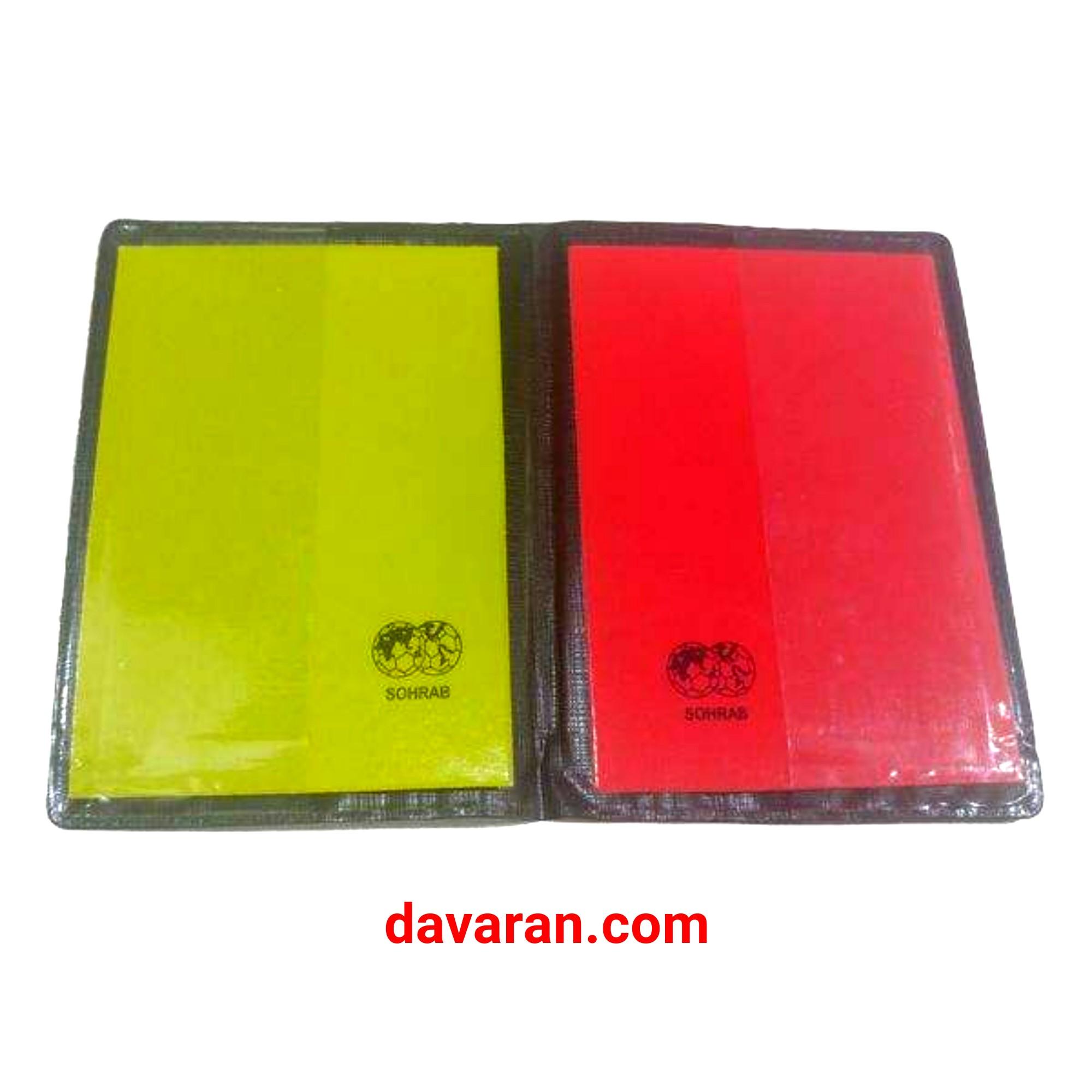 کارت داوری زرد و قرمز ایرانی