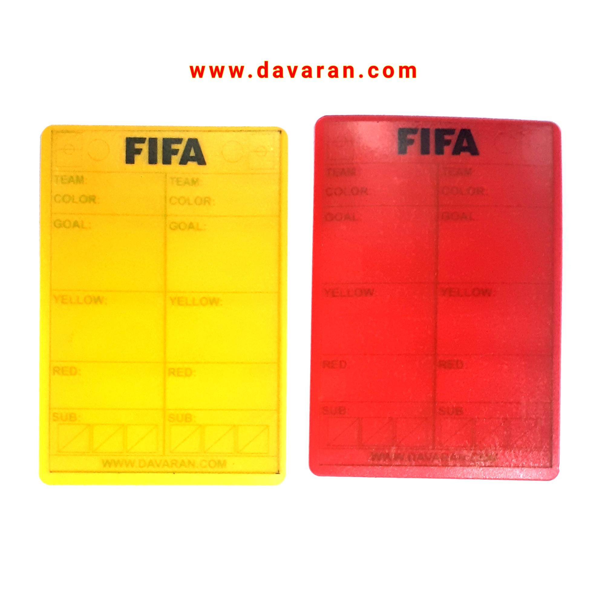 کارت زرد و قرمز فیفا ماژیکی