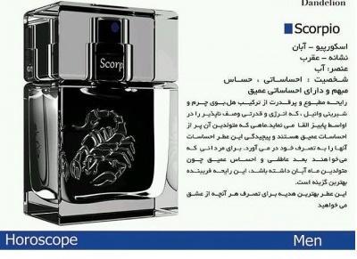 خرید ادکلن ماه تولد آبان مردانه فرانسه Horoscope Dandelion Scorpio for Men