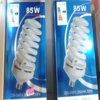 لامپ کم مصرف 85w