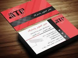 لمینت مات فانتزی بوشهر