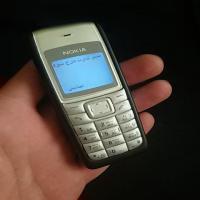 گوشی موبایل Nokia 1112
