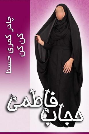 چادر کمری حسنا - مصری کرپ کن کن