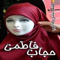 مقنعه لبنانی - وفا کرپ