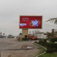 تبلیغ در تلویزین شهر ساری -قرارداد یک ماهه -پخش 10 ثانیه ای