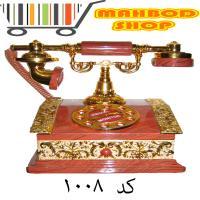 تلفن موزیکال