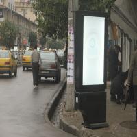 تبلیغ در نبش سه راه ضلع شرقی -تابلو  اسکرولینگ