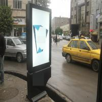 تبلیغ در نبش سه راه ضلع غربی  -تابلو  اسکرولینگ