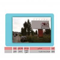 تبلیغ در بیلبوردهای  آمل -جاده  هراز بعداز نارنجستان دید از  تهران