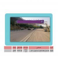 تبلیغ در جاده هراز منطقه  شاهزید دید از  تهران  به آمل