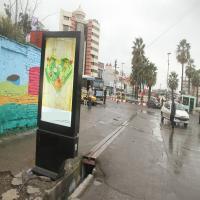 تبلیغ درتابلو  ورودی 17 شهریور -  شرقی-اسکرولینگ